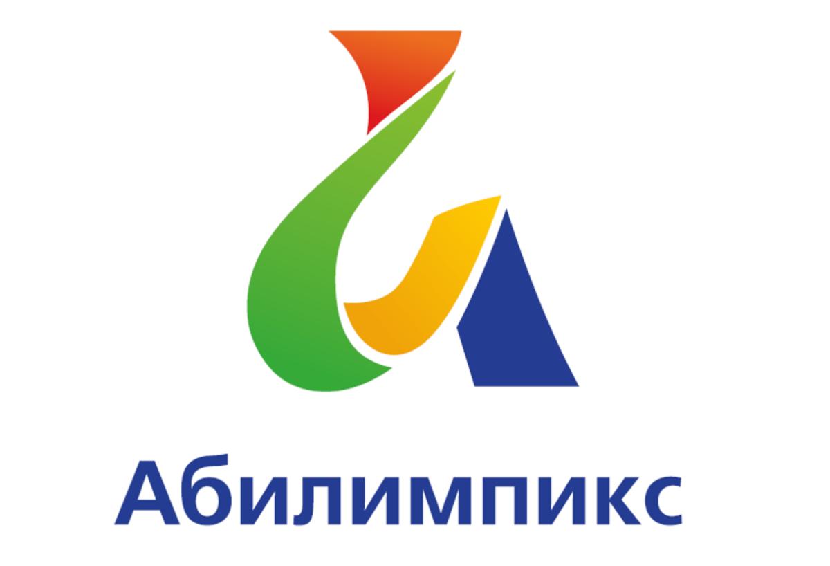 Результаты квалификационного экзамена кандидатов в эксперты VI Национального чемпионата «Абилимпикс»