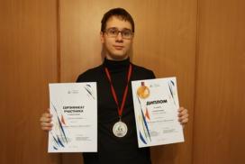 Михаил Николаевич Пономарев г. Омск