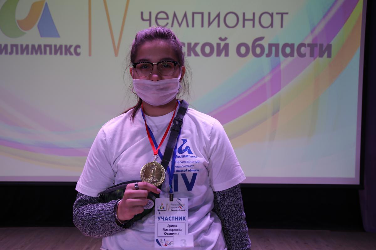Национальный чемпионат «Абилимикс» пройдет на региональных площадках